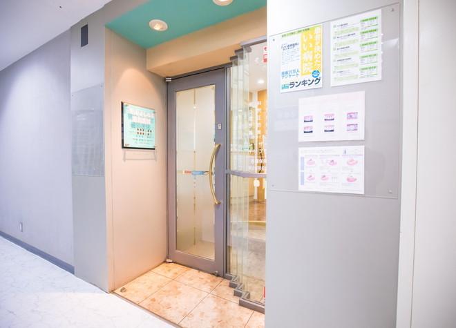大和西大寺駅 北口徒歩 2分 有山よしのぶ歯科医院のその他写真2