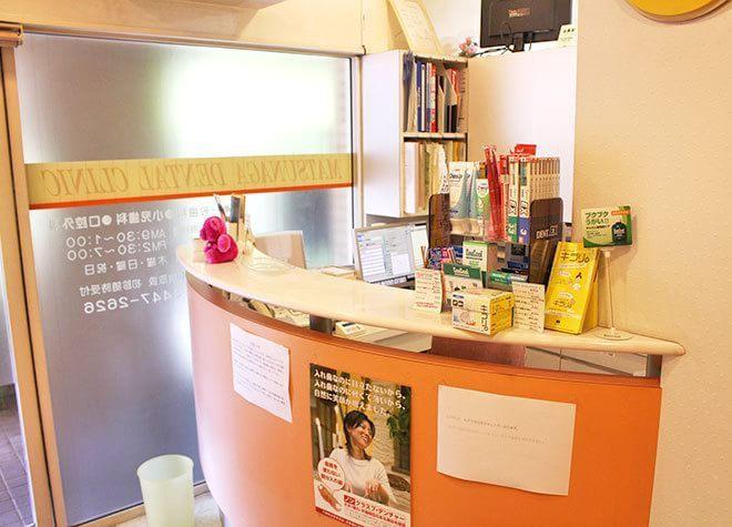 【品川駅 高輪口徒歩14分】 まつなが歯科医院の院内写真4