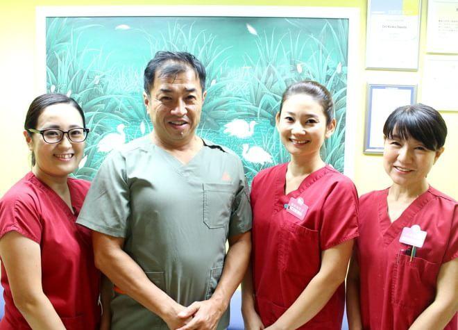 古淵駅で歯医者さんを探す!7院のこだわりを紹介