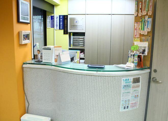 古淵駅 出口徒歩 1分 寺崎歯科クリニックの写真6