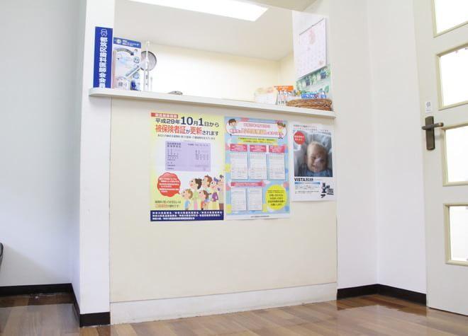 センター南駅 出口徒歩 8分 宮川歯科医院写真7