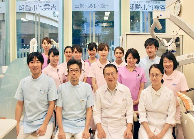 御茶ノ水駅の歯医者さん!おすすめポイントを掲載【4院】