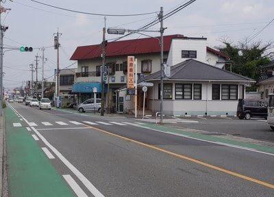 天道駅 出口徒歩 5分 浅原歯科の外観写真6