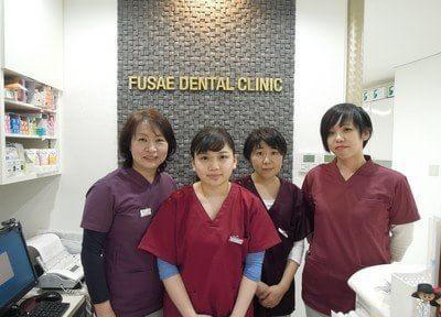 ふさえ歯科・小児歯科