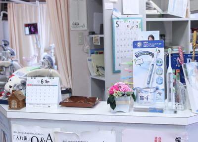 松本駅 東口徒歩 5分 百瀬歯科医院の院内写真2