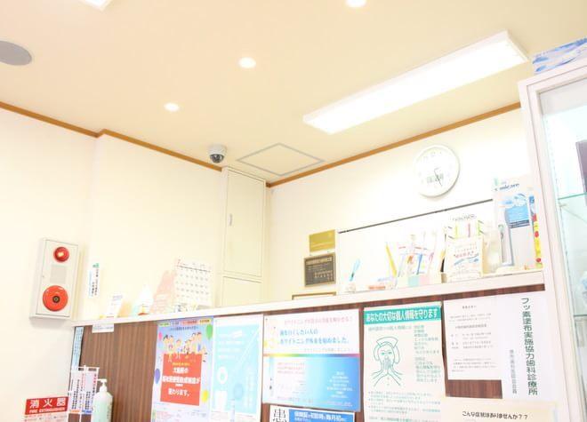 白鷺駅 西出口徒歩11分 小安歯科の院内写真3