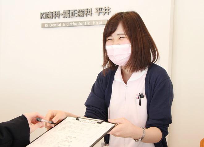 医療法人社団 KIDC KI歯科・矯正歯科 平井の画像