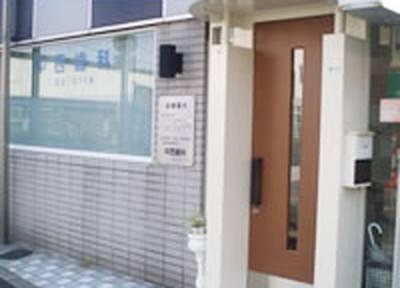 中西歯科医院の画像