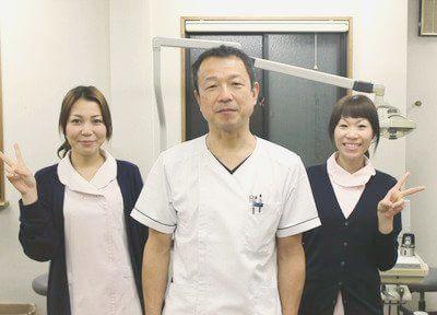アップル歯科クリニック