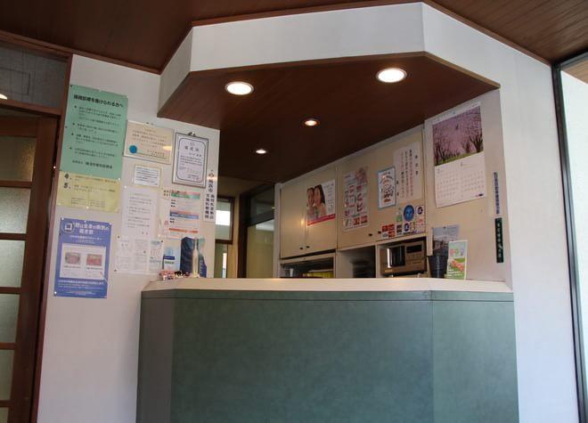 青葉台駅 北口徒歩3分 ササキ歯科医院の院内写真2
