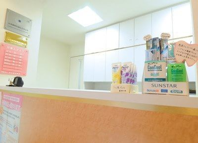 医療法人 足立歯科医院の画像