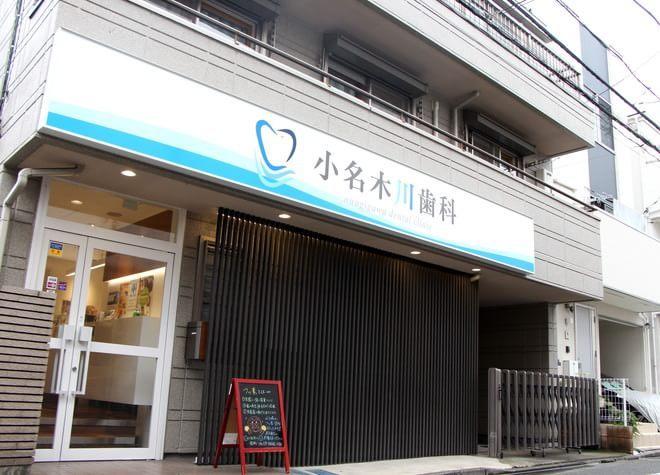 西大島駅 出口徒歩 13分 小名木川歯科の外観写真6