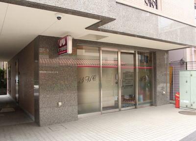 蒲田駅 徒歩21分 さつき歯科医院の写真4