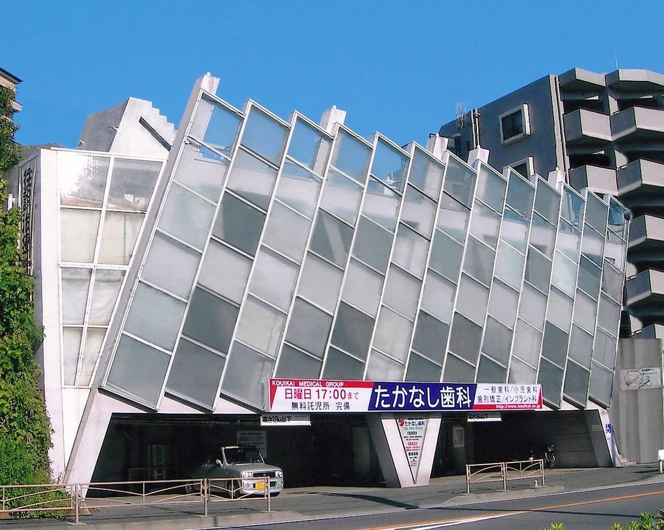鶴ケ峰駅 北口徒歩7分 たかなし歯科写真7