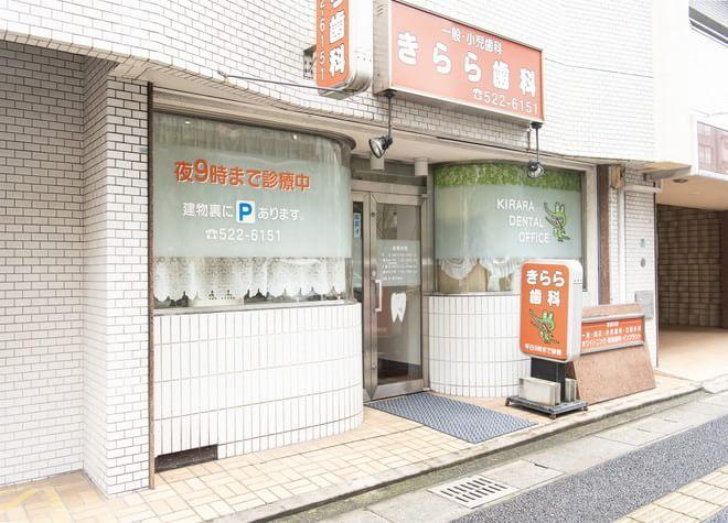 福岡市南区の歯医者さん探してる?11院のおすすめポイント