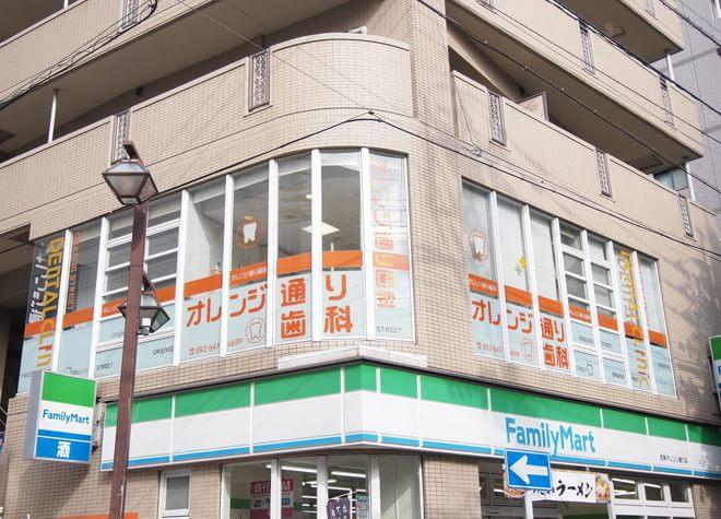 西新駅 6番出口徒歩1分 オレンジ通り歯科写真5