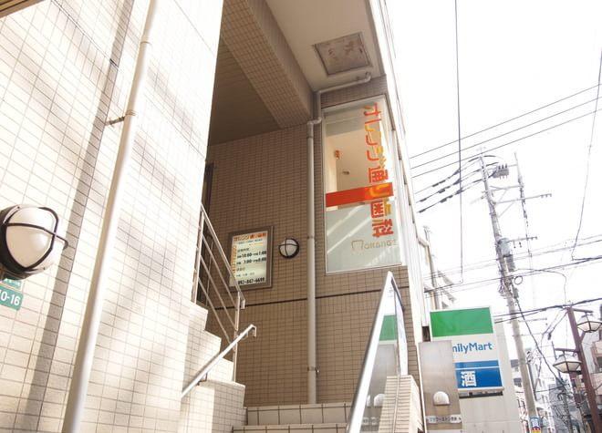 西新駅 6番出口徒歩1分 オレンジ通り歯科写真6