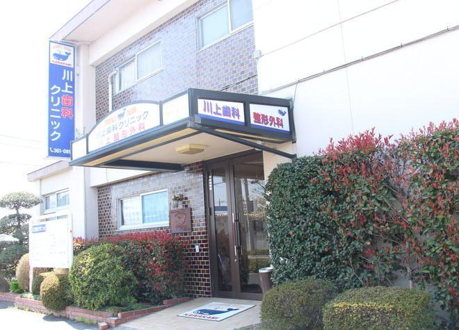 高崎駅 出口バス20分 川上歯科クリニックの外観写真6