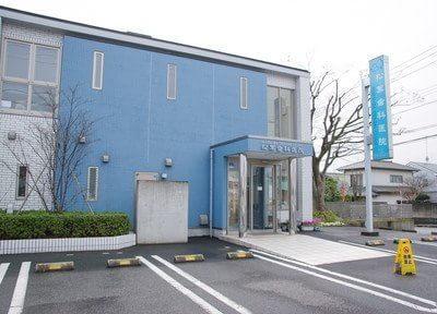 松葉歯科医院の画像