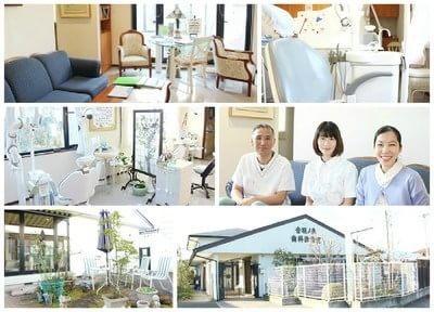 音羽ノ森歯科診療室