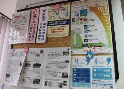 たまプラーザ駅 北口徒歩 2分 医療法人社団 川本歯科クリニックの院内写真5