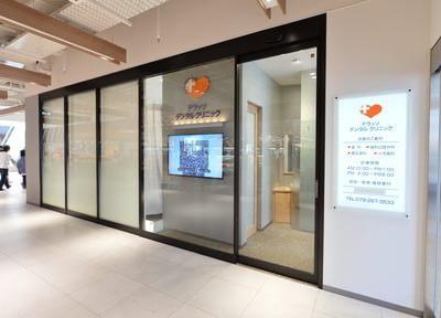 姫路駅 出口徒歩3分 テラッソデンタルクリニック写真7