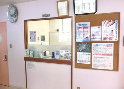 小村歯科医院の画像