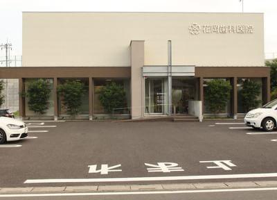 花岡歯科医院(埼玉県桶川市)の画像