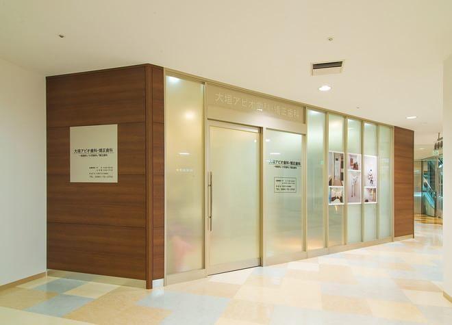 大垣駅 徒歩2分 大垣スイトスクエア歯科・矯正歯科写真1