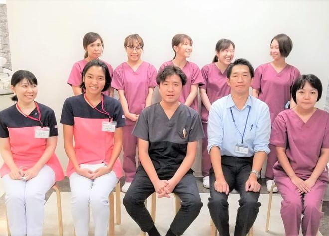 顎関節症でお悩みの方へ!名古屋市の歯医者さん、おすすめポイント紹介 口腔外科BOOK