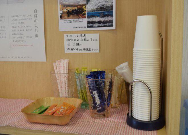 東加古川駅 出口徒歩 15分 そう歯科クリニックの院内写真5
