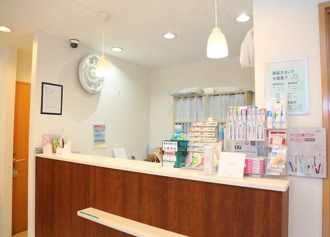 西船橋駅  南口 徒歩5分 まごころ歯科の院内写真4