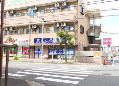 西船橋駅 南口徒歩5分 まごころ歯科写真6