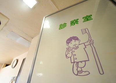 遠藤歯科クリニックの画像