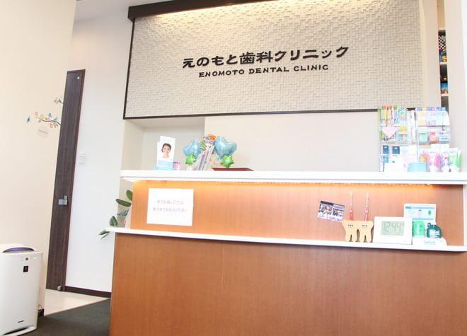 大泉学園駅 徒歩1分 えのもと歯科クリニックの院内写真2