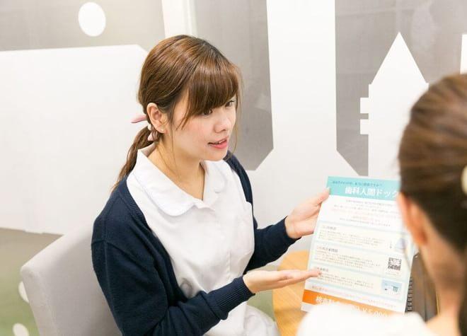勝川駅(JR) 出口バス5分 たんぽぽ歯科のスタッフ写真5