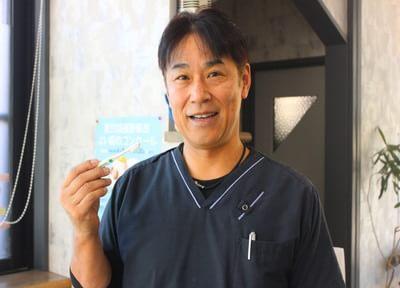 春原歯科クリニック