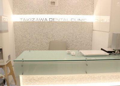 タキザワ歯科クリニックの画像