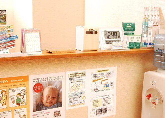 春日野道駅(阪急) 出口徒歩 1分 みづほデンタルクリニックの院内写真3