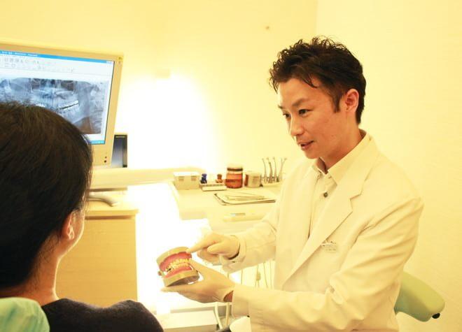 戸越パーク歯科クリニックの画像