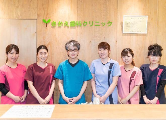 さかえ歯科クリニック(埼玉県川口市)