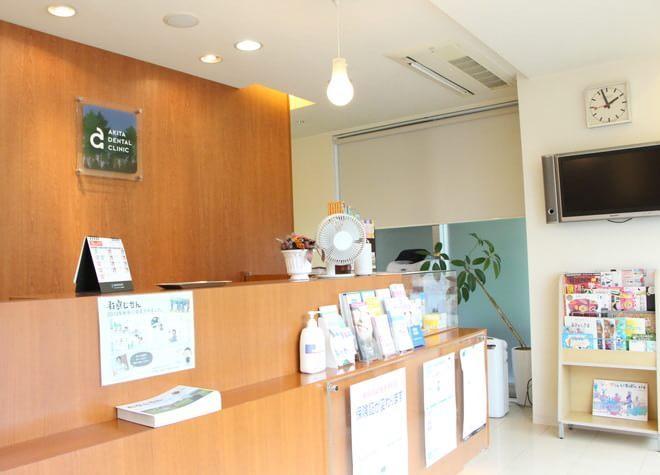 常盤駅(京都府) 出口徒歩 5分 あきた歯科クリニックの受付の風景写真3