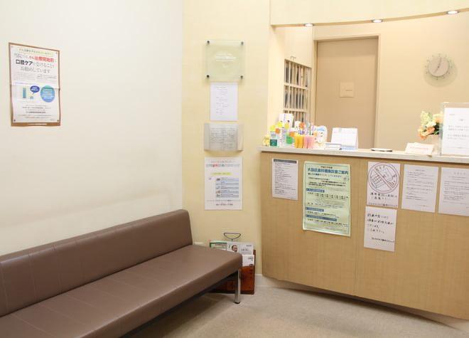 蒲田駅 東口徒歩 3分 アロマスクエア歯科クリニックの院内写真2