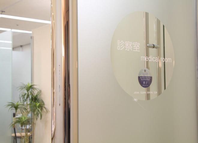 蒲田駅 東口徒歩 3分 アロマスクエア歯科クリニックの院内写真5