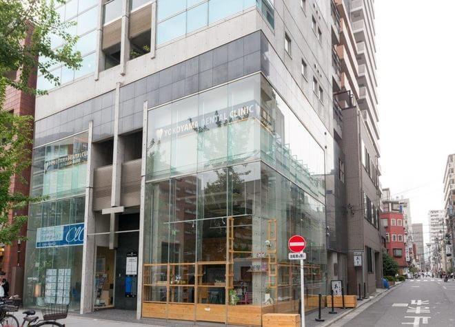 水天宮前駅 7番出口徒歩 1分 横山デンタルクリニックの写真2