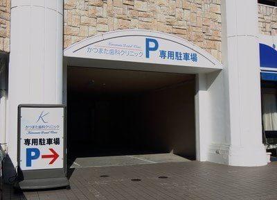 小田原駅 東口徒歩 11分 かつまた歯科クリニックのその他写真6