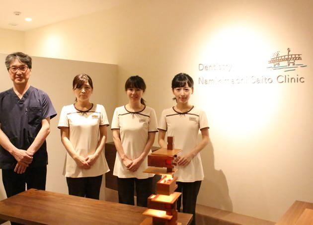 【ホワイトニング】金沢駅周囲にある歯医者4院のおすすめポイント