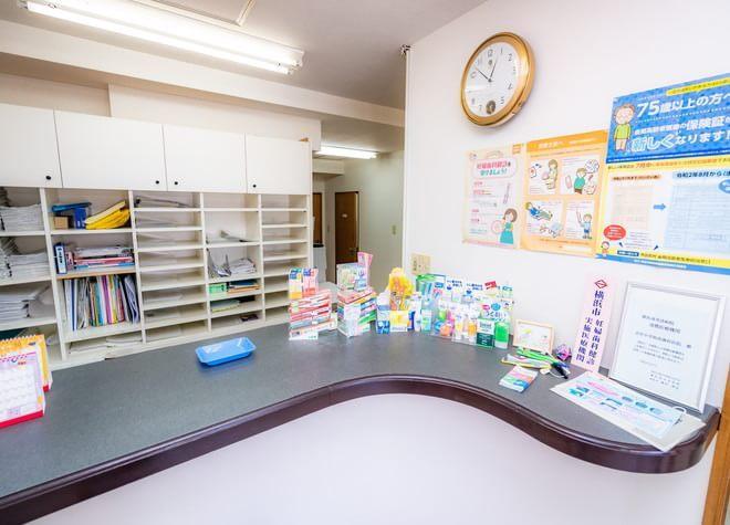 海の公園南口駅 出口徒歩 8分 金沢小学校前歯科医院の院内写真4