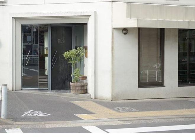 府中駅 徒歩4分 けやき歯科医院の外観写真7