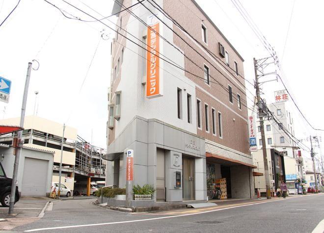 宮崎駅 西口徒歩 15分 二宮デンタルクリニックの外観写真7